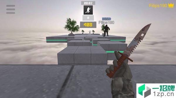 cs跳跃模拟器app下载_cs跳跃模拟器app最新版免费下载