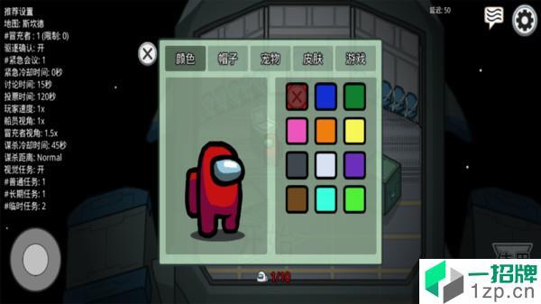 在我们当中正版游戏app下载_在我们当中正版游戏app最新版免费下载