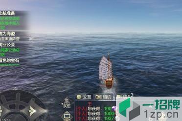 《黎明之海》手游最新研发