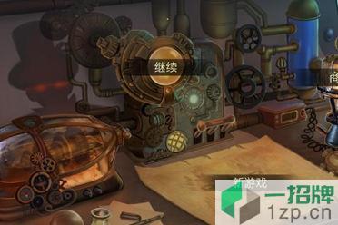 策略卡牌游戏《蒸汽传说:时之旅》明日开测