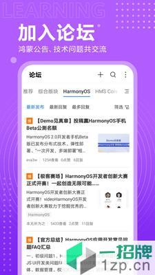 开发者联盟app下载_开发者联盟app最新版免费下载