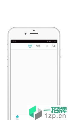 procreate安卓版app下载_procreate安卓版app最新版免费下载