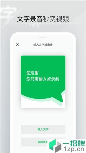 秒剪app安卓版app下载_秒剪app安卓版app最新版免费下载