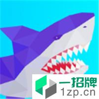 鲨鱼横行app下载_鲨鱼横行app最新版免费下载