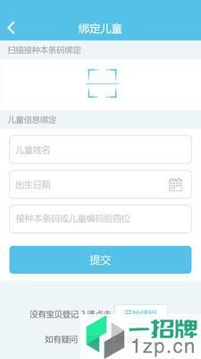 金苗宝app下载_金苗宝app最新版免费下载
