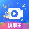 不咕剪辑app下载_不咕剪辑app最新版免费下载