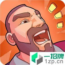 愤怒老爹app下载_愤怒老爹app最新版免费下载