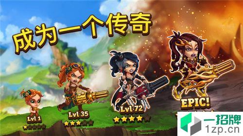 英雄拉针战争app下载_英雄拉针战争app最新版免费下载