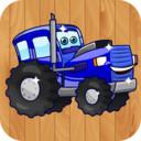 儿童车排序拼图app下载_儿童车排序拼图app最新版免费下载