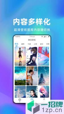 萌芽美化app下载_萌芽美化app最新版免费下载