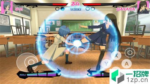 学校女生模拟器2021app下载_学校女生模拟器2021app最新版免费下载