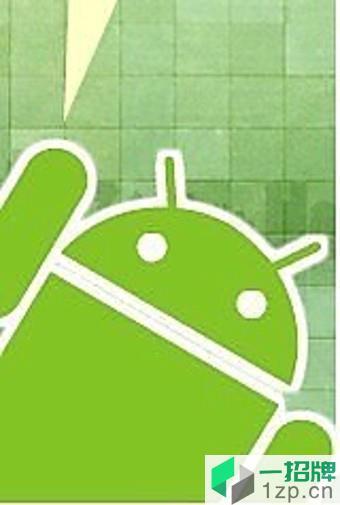 谷歌服务框架app下载_谷歌服务框架app最新版免费下载