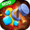 山洞里有宝app下载_山洞里有宝app最新版免费下载