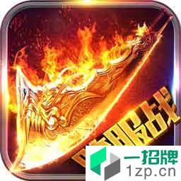 烈火龙魂app下载_烈火龙魂app最新版免费下载