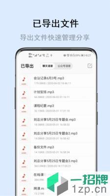 畅享微课app下载_畅享微课app最新版免费下载