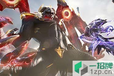 《战神遗迹》公测全平台预下载开启 旭旭宝宝领衔战神团来袭!