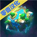 星际探索app下载_星际探索app最新版免费下载