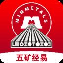 五矿经易app下载_五矿经易app最新版免费下载