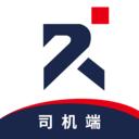 丰诚司机端app下载_丰诚司机端app最新版免费下载