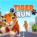 3D老虎跑app下载_3D老虎跑app最新版免费下载