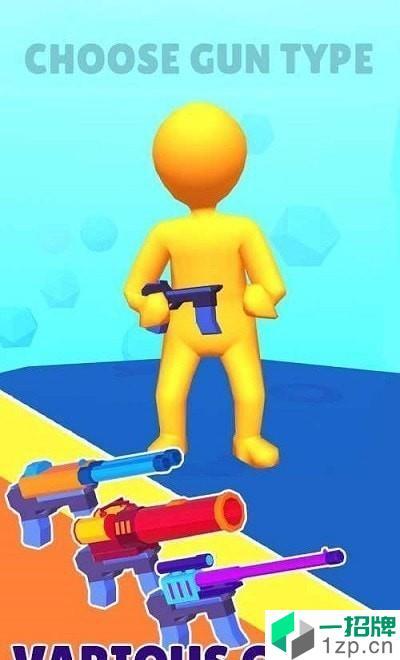 武器英雄射击app下载_武器英雄射击app最新版免费下载