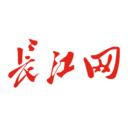 长江网app下载_长江网app最新版免费下载
