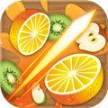 我水果切的贼溜app下载_我水果切的贼溜app最新版免费下载