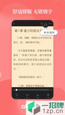 abc小说app下载_abc小说app最新版免费下载