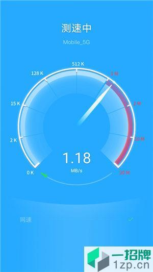 飓风WiFiapp下载_飓风WiFiapp最新版免费下载
