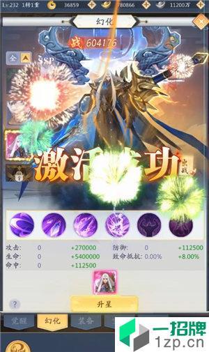 少女阵线app下载_少女阵线app最新版免费下载