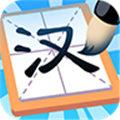 汉字大英雄app下载_汉字大英雄app最新版免费下载