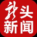 龙头新闻app下载_龙头新闻app最新版免费下载