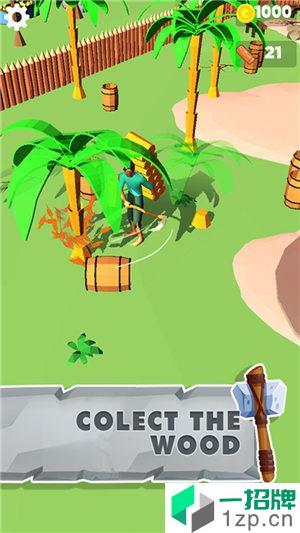 荒岛重生app下载_荒岛重生app最新版免费下载