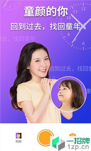 淘大师潮玩P图乐app下载_淘大师潮玩P图乐app最新版免费下载