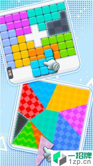 脑力拼拼乐游戏app下载_脑力拼拼乐游戏app最新版免费下载