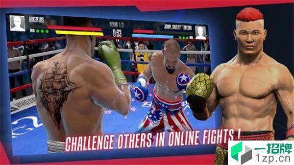 傲慢的拳击app下载_傲慢的拳击app最新版免费下载