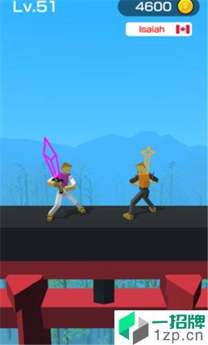 画剑决斗3Dapp下载_画剑决斗3Dapp最新版免费下载