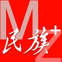 民族头条app下载_民族头条app最新版免费下载