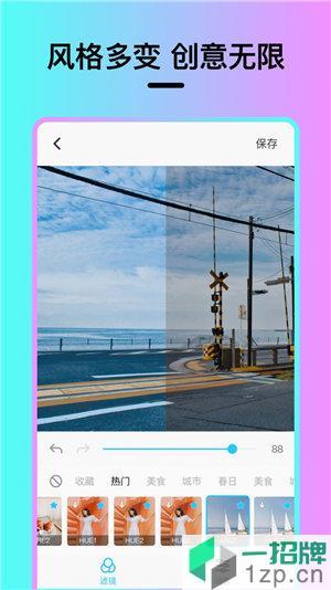 Vision滤镜大师app下载_Vision滤镜大师app最新版免费下载