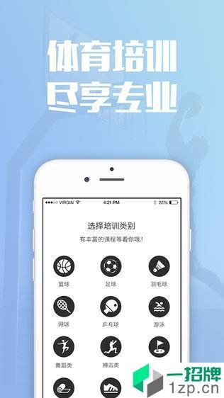 荷尔蒙体育app下载_荷尔蒙体育2021最新版免费下载