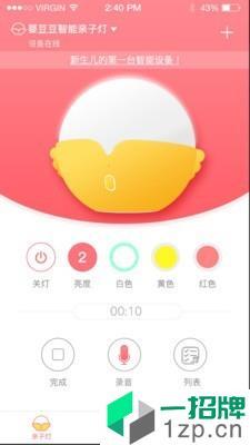 育花园app下载_育花园2021最新版免费下载