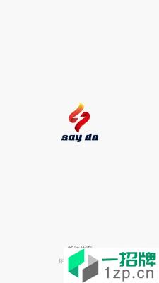 SayDo体育app下载_SayDo体育2021最新版免费下载