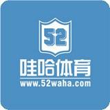 哇哈体育app下载_哇哈体育2021最新版免费下载