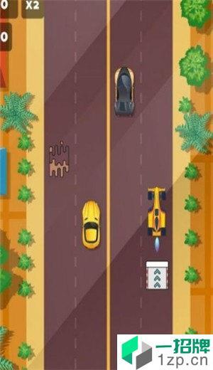 四驱车公路竞赛app下载_四驱车公路竞赛app最新版免费下载
