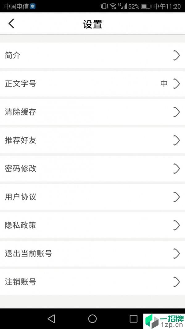 东营体育app下载_东营体育2021最新版免费下载