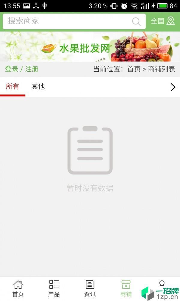 四川体育app下载_四川体育2021最新版免费下载