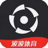 波波体育app下载_波波体育2021最新版免费下载