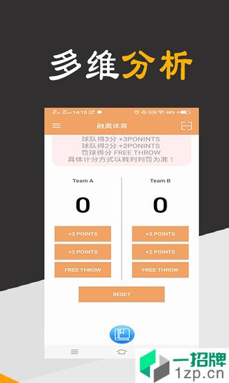 融奥体育app下载_融奥体育2021最新版免费下载