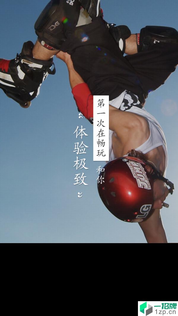 畅游体育app下载_畅游体育2021最新版免费下载