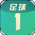 一足球体育比分app下载_一足球体育比分2021最新版免费下载